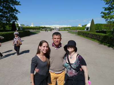 Peterhof, Upper Park
