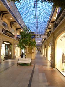GUM Department Store (shopping mall)