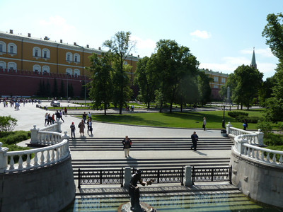 periphery of Kremlin, from outside the walls