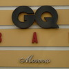 GQ Bar