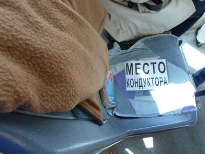 fare collector's reserved seat on bus