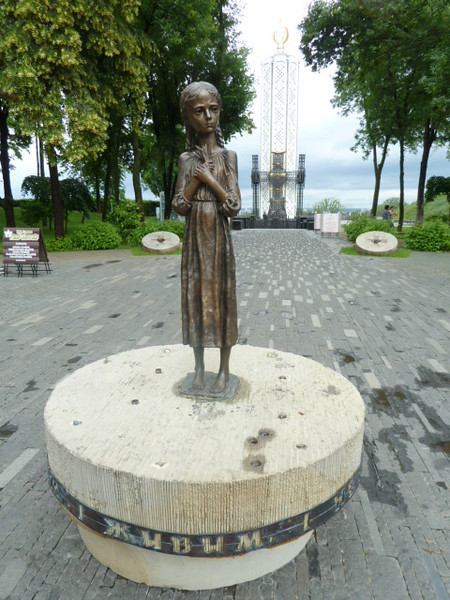 Memorial to the Victims of Famine in Ukraine