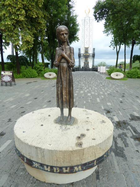 Memorial to the Victims of Famine in Ukraine