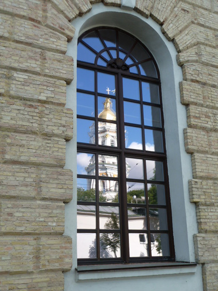reflection of church