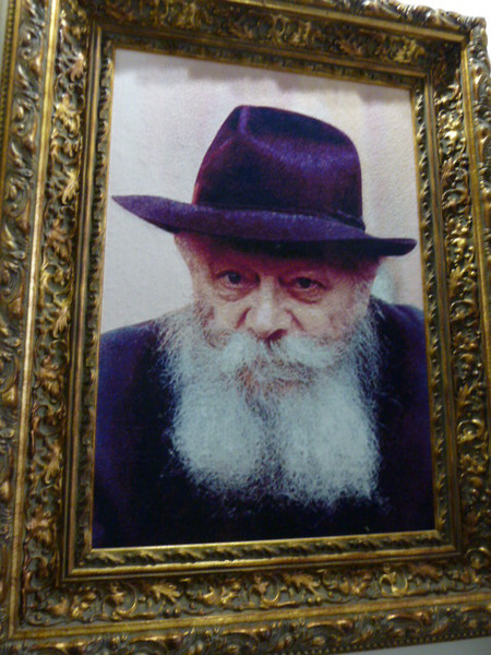 Central Synagogue - portrait done in needlepoint