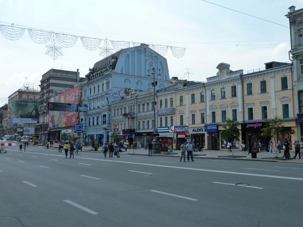 Khreshchatik Street