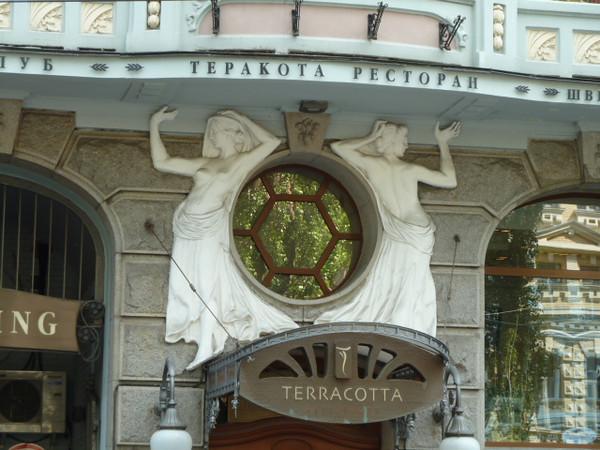 Shevchenka St.