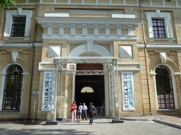 The First Kyiv International Biennale of Contemporary Art