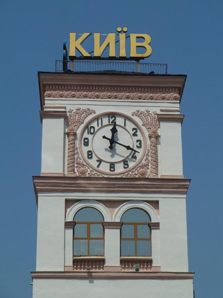 near the train station