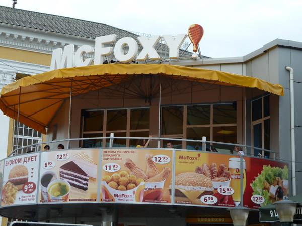 next to McDonalds