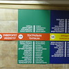Kyiv Metro<br /> Excellent signage shows the progression of the train. The larger signs (green and blue) show where the red line intersects with them.