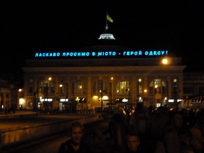 first sight of Odessa: the train station at 23:35