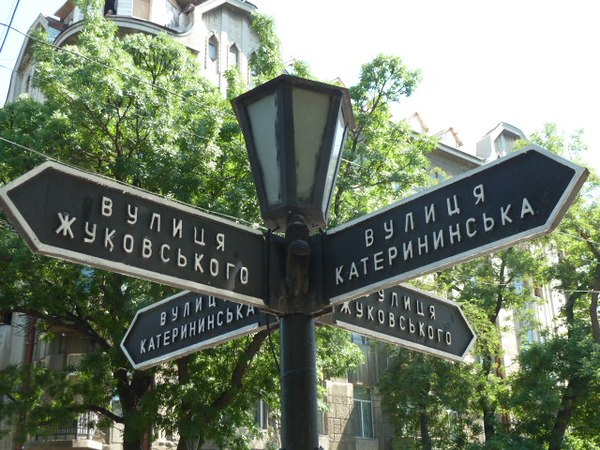 my nearest intersection<br /> I took the photo as a means of being able to find my way back home in case I got lost.