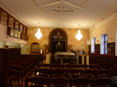 inside synagogue