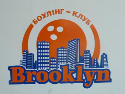 Brooklyn in Kyiv!