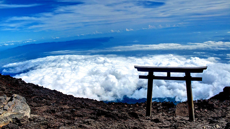 Mt Fuji Summit | Japan