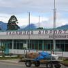png Mt  Hagen airport