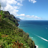 """There's a look at the """"Na Pali Coast""""... it's an awesome site! We've now seen it by hiking it this trip, taking a helicopter ride over it 4 years ago and Cruising by it the year before that and every way we've seen it, it's just as impressive! :-)"""