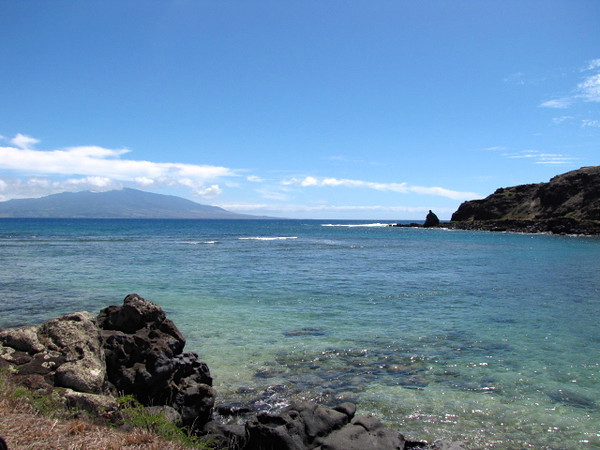 There's a view of Maui that we saw during our drive... we head there in 2 days... can't wait! :-)