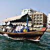 Water Taxi<br /> Dubai-1966