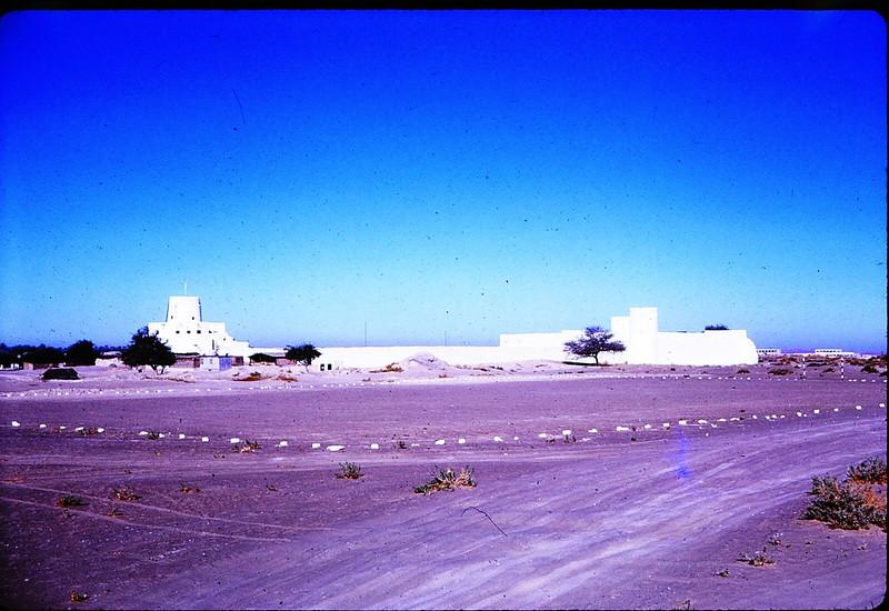 Trucial Oman Scouts Garrison <br /> Al Ain, Abu Dhabi - 1966