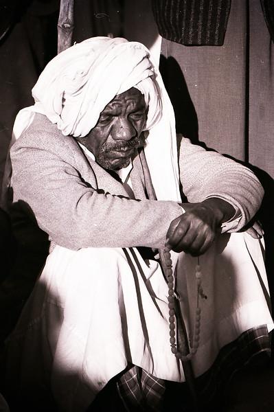 Eid al-Fitr, Dubai, 1966