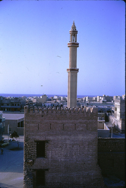 Historic Fort and Residence of the Sheikh of Dubai<br /> Mosque in background.<br /> Dubai-1966