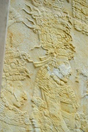 Mexico, Bonampak, Stele