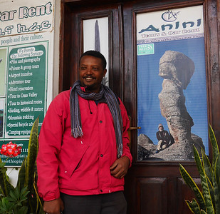 Solomon in front of Anini office in Addis Ababa.