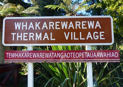 A tough word to pronounce.