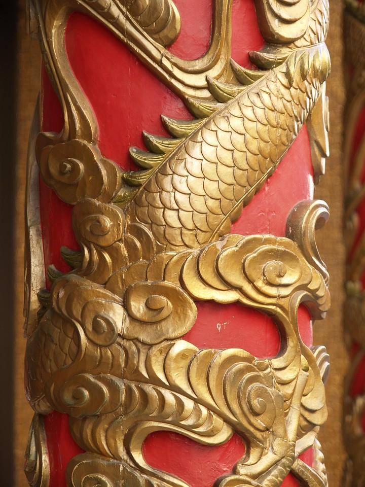 Artwork on Dragon Lantern