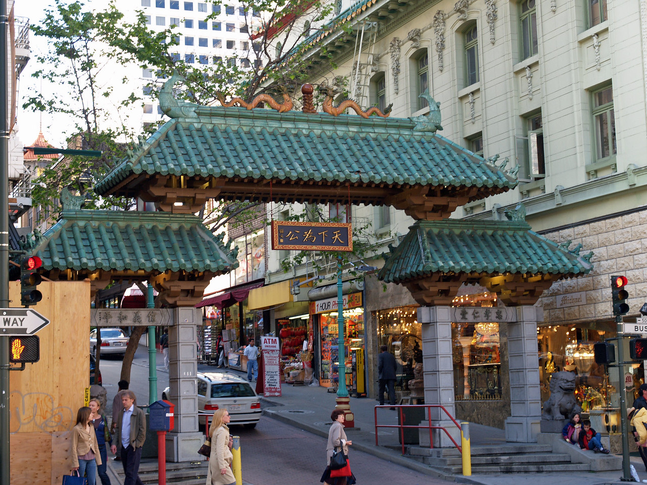 """Built in 1970, this gate is the southern entrance to Chinatown. It is inscribed with the saying """"All under heaven is for the good of the people,"""" by Dr. Sun Yat-sen."""