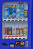 Yes, another vending machine.  Some serve hot drinks as well as cold.