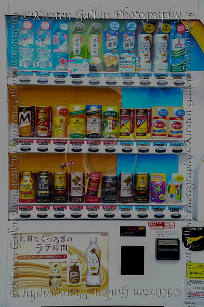 One of the many vending machines you see everywhere in Japan.