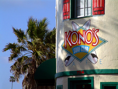 Kono's Cafe Pacific Beach San Diego, CA