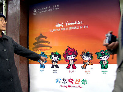 The unveiling of the Beijing 2008 Olympic mascots, The Friendlies