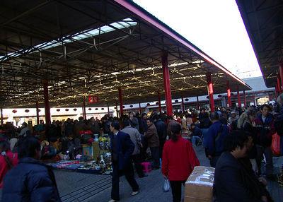 Dirt Market Beijing
