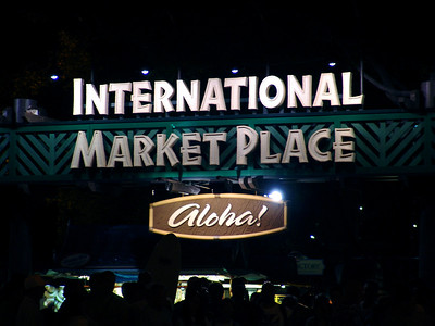 International Market Place in Waikiki, Hawaii