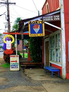 Aoki's Shave Ice in Hale'iwa, Hawaii