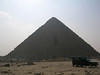 The Pyramid of Menkaure, son of Khafre