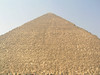 The Great Pyramid of Giza - 4th Dynasty