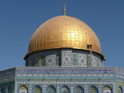Temple Mount (Haram Ash-Sharif), Jerusalem