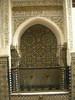 Fountain next to a local mosque - Fes medina