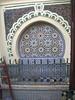 Six Fine Octagonal Patterns on a - fountain facade - Fes Medina