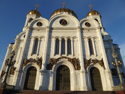 Cathedral of Christ the Saviour and Patriarshy Bridge