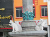 Kuching is the Malay name for cat.  The people of Kuching, Sarawak love cats (and do not like dogs), 8/27/2012