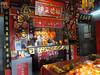 Chinese Temple (Taoism) Tua Pek Kong dating from 1770, Kuching, Sarawak, Malaysia, 8/27/2012