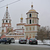 Epiphany Cathederal, Irkutsk, Siberia, Russia, 1/19/2013, Sandy's camera