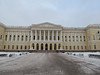 Russian Museum of Art, St Petersburg, Russia, 1/20/2013