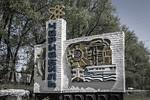 Chernobyl village entrance
